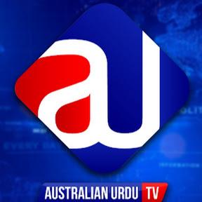آسٹریلین اردو ٹی وی